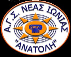 Α.Γ.Σ. ΑΝΑΤΟΛΗ